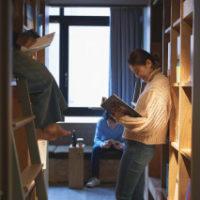 本が通貨になる町田のライブラリー&ホステル「武相庵 Library & Hostel」