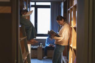 武相庵 Library & Hostel