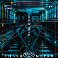 東京を、謎と旅する。ナゾトキ街歩きゲーム「地下謎への招待状2018」