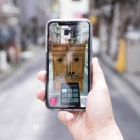 渋谷の街が舞台に!AR×リアル謎解きゲーム「渋谷パラレルパラドックス」