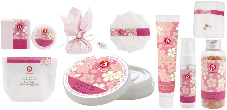 まかないこすめ 季節限定『桜』シリーズ