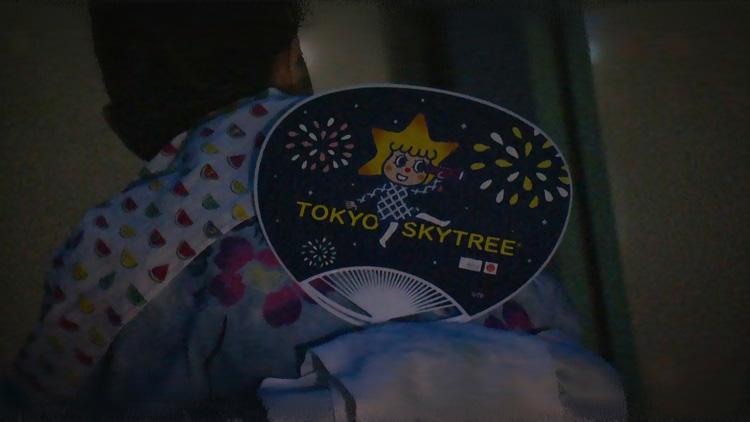東京スカイツリータウン 未来につなぐバーチャル花火
