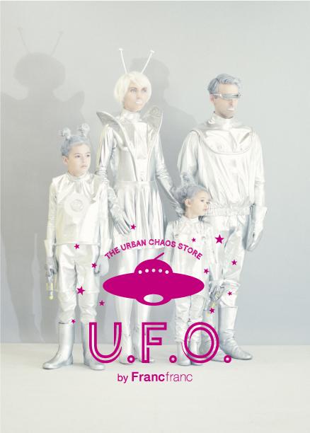U.F.O. by Francfranc 渋谷店